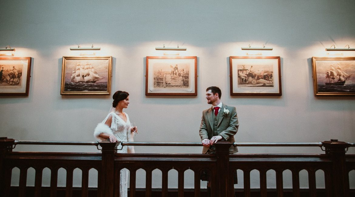 Emily & Daniel's Wedding at Markree Castle
